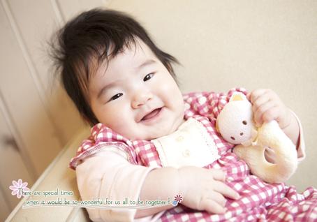 fujii_116.jpg