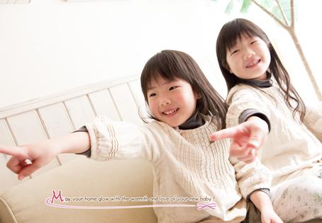 katsuma011.jpg
