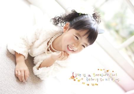 takeshima_138.jpg
