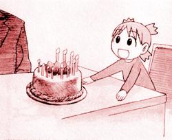 誕生日よつば