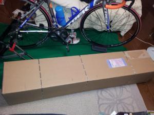 ごっつい箱