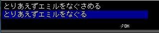 ss20031.jpg