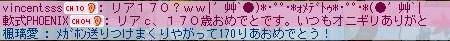 Maple0318-1.jpg