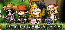 Maple0346-1.jpg