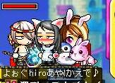 Maple0407.jpg