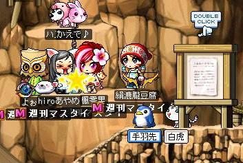 Maple0461.jpg