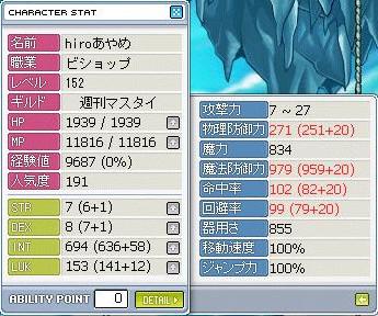 Maple0549.jpg