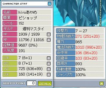 Maple0550.jpg
