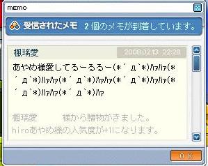 Maple0557.jpg