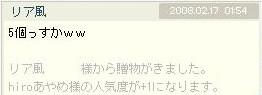 Maple0573.jpg