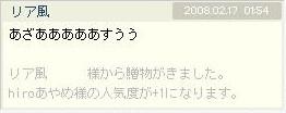 Maple0574.jpg