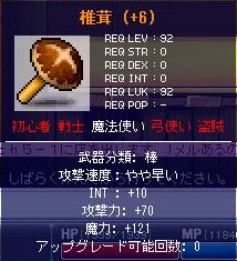 Maple0577.jpg