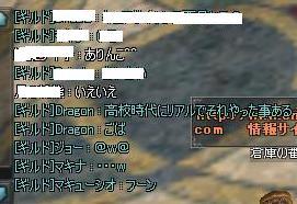ゴバ0001