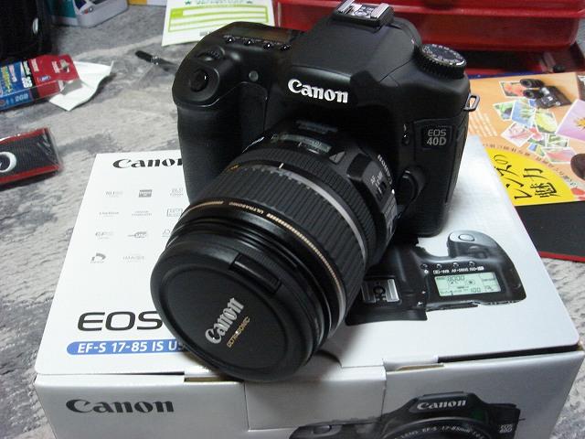 キャノン EOS40D