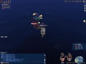 トリポリ海賊