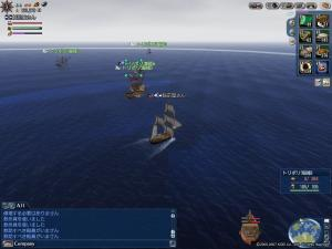 トリポリ海賊2