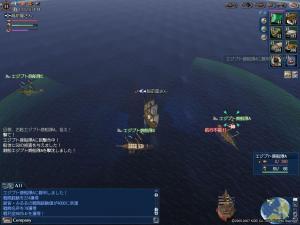 エジプト商船隊