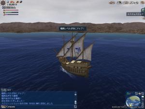 海事LV20