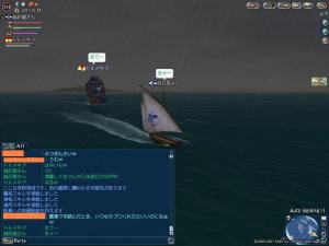インド航海中