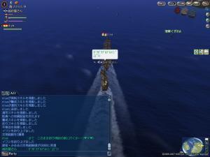 釣り修行予告
