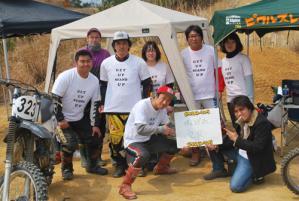 es2011 1st-10