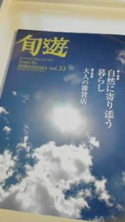 20110704080831.jpg