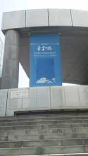 20110815114921.jpg
