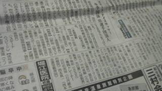 chuugoku111.jpg