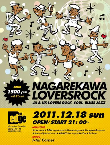 nagare_convert_20111119110117.jpg