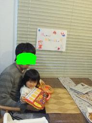 妃咲誕生日 アンパンマン
