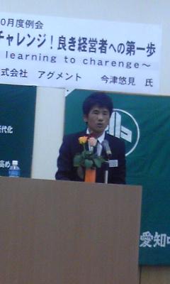 石川幾雄プロジェクトリーダー