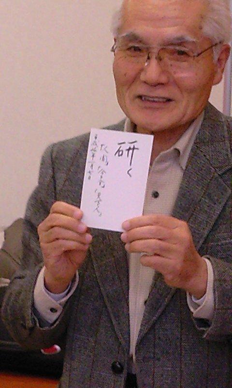 日比野さんの字手紙.jpg