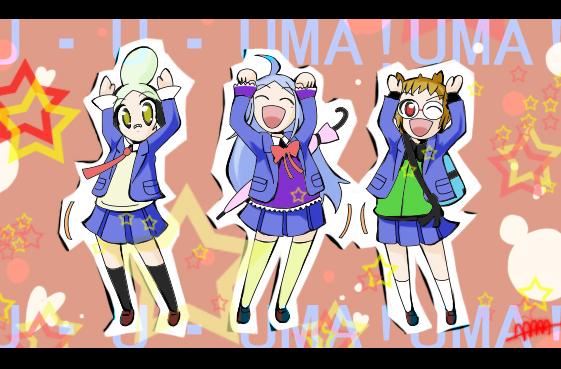 うまうまのコピー.banner