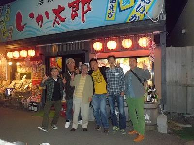 s-2013函館研修 030
