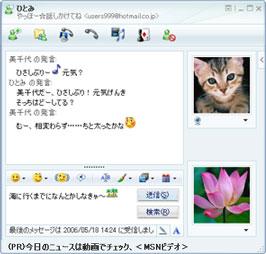 fun_1b.jpg