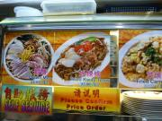 Fried Kway Teow1