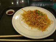 ベジタブル麺