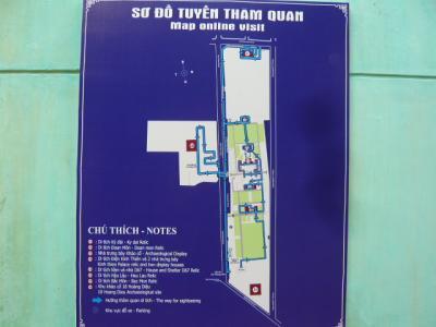 タンロン城跡8