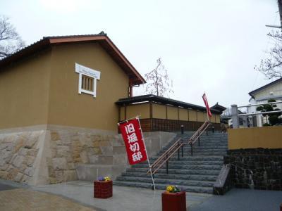 飯坂温泉の日帰り入浴12