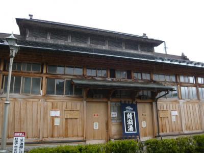 飯坂温泉の日帰り入浴20