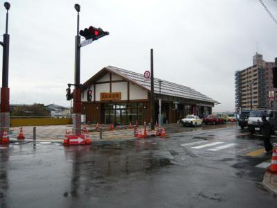 飯坂温泉の日帰り入浴21