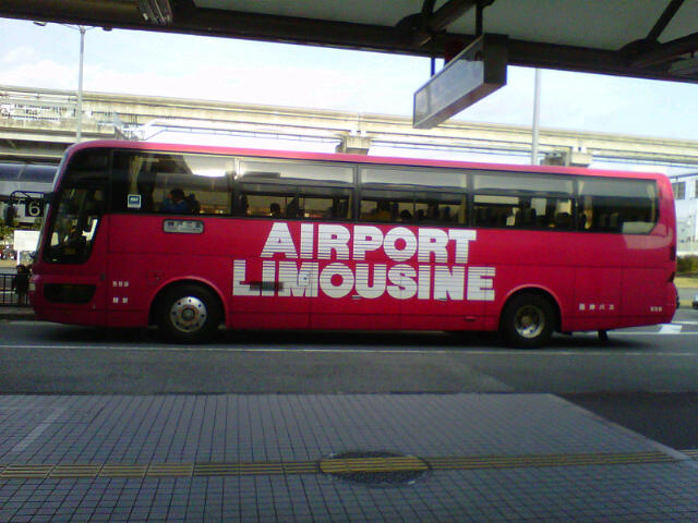 bus20120122-1516.jpg