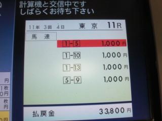 CIMG7108_20110606070927.jpg
