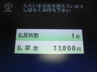 CIMG7109_20110606070946.jpg