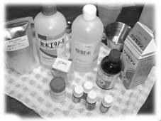 aromawater.jpg