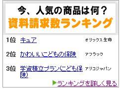 20070105190044.jpg