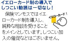 20070105192431.jpg