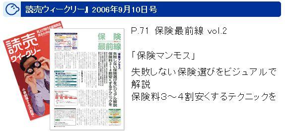 20070105192522.jpg