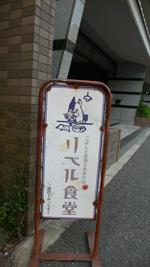20110601512.jpg