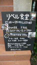 20110601513.jpg